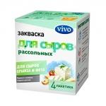VIVO-ВИВО Закваска для рассольных сыров (фета, брынза)