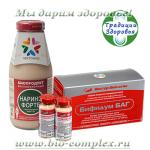 Биокомплекс (детям с 1 года до 3х лет)