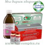 Биокомплекс 2 (при диарее)