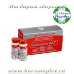 Биокомплекс (детям с рождения до 1 года)