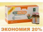 Биовестин-эконом 28 фл