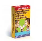 Закваска для ацидофилина с пробиотическими свойствами