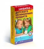 Закваска для кисломолочного детского продукта