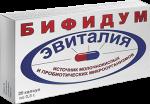 Эвиталия Бифидум (капсулы)