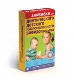 Закваска для диетического  детского кисломолочного БИФИДОпродукта