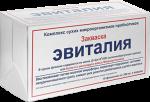 Комплекс сухих микроорганизмов-пробиотиков ЭВИТАЛИЯ (закваска)