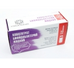 Концентрат бифидобактерий жидкий (КБЖ), 12 мл