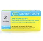 Лактобактерин (Биолонглайф) 10 мл