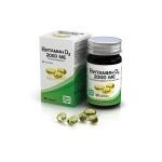 Витамин D3 (2000 ME), 30 кап