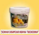 Таежная сибирская жвачка «Воскоежка»