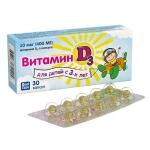Витамин D3 (400 ME), 30 кап
